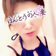 結依-ゆい|ほんとうの人妻横浜本店 - 横浜風俗