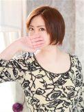 珠貴-たまき|ほんとうの人妻 横浜本店(FG系列)でおすすめの女の子