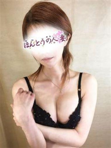 由茉-ゆま|ほんとうの人妻横浜本店 - 横浜風俗