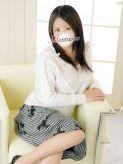 萌音-もね|ほんとうの人妻 横浜本店(FG系列)でおすすめの女の子
