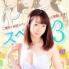 ほんとうの人妻 横浜本店(FG系列)の速報写真