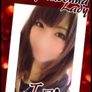 「駅ちか限定イベント!」06/23(土) 15:02 | エロマドンナのお得なニュース