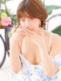 志田|品川やすらぎでおすすめの女の子