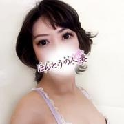 愛-あい ほんとうの人妻品川店 - 品川風俗