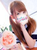りり|フィーリングin横浜(FG系列)でおすすめの女の子