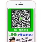 簡単♪LINE面接|フィーリングin横浜 - 横浜風俗