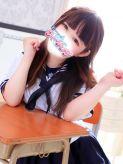 わかな|フィーリングin横浜(FG系列)でおすすめの女の子