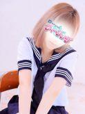 なつき|フィーリングin横浜(FG系列)でおすすめの女の子