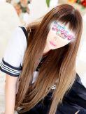 れみ フィーリングin横浜(FG系列)でおすすめの女の子