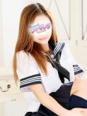くるみ|フィーリングin横浜(FG系列)でおすすめの女の子