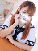 なみね|フィーリングin横浜(FG系列)でおすすめの女の子