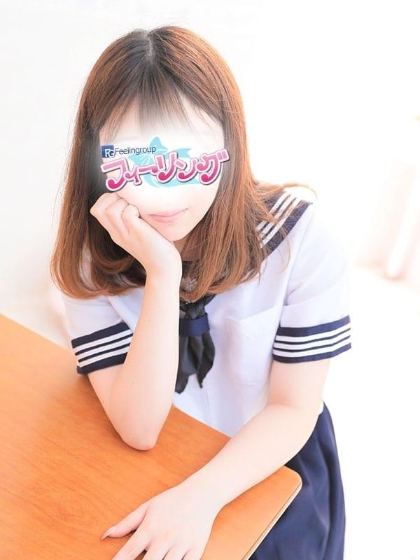 こと【超新星☆体験入店中!】