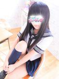 ひなた|フィーリングin横浜(FG系列)でおすすめの女の子