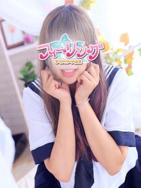 つくし|横浜風俗で今すぐ遊べる女の子