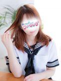ゆめ|フィーリングin横浜(FG系列)でおすすめの女の子