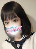 ゆあ|フィーリングin横浜(FG系列)でおすすめの女の子