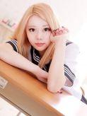 まあや|フィーリングin横浜(FG系列)でおすすめの女の子