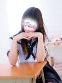 あやか|フィーリングin横浜(FG系列)でおすすめの女の子