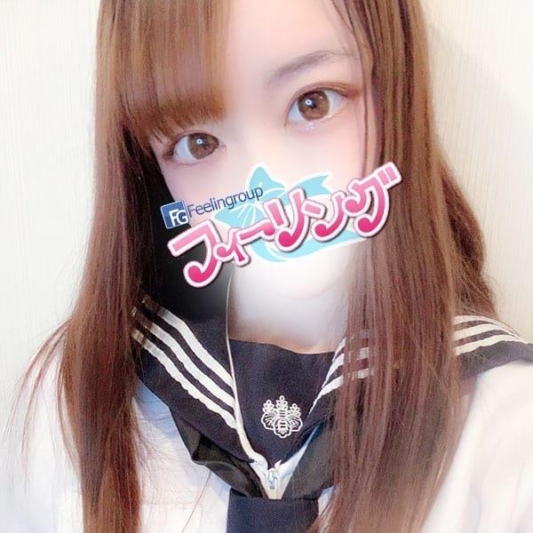 めい【純白のファインガール】