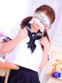しずく フィーリングin横浜(FG系列)でおすすめの女の子