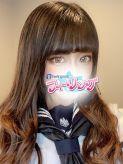 きき フィーリングin横浜(FG系列)でおすすめの女の子