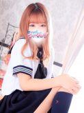 しおり|フィーリングin横浜(FG系列)でおすすめの女の子