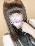 なるせ|フィーリングin横浜(FG系列)でおすすめの女の子