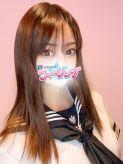 りか|フィーリングin横浜(FG系列)でおすすめの女の子
