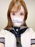 るね|フィーリングin横浜(FG系列)でおすすめの女の子