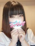 みなと フィーリングin横浜(FG系列)でおすすめの女の子