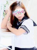 ゆうあ|フィーリングin横浜(FG系列)でおすすめの女の子