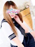 ひとみ|フィーリングin横浜(FG系列)でおすすめの女の子