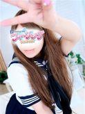 ありさ|フィーリングin横浜(FG系列)でおすすめの女の子