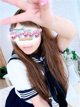 ありさ|横浜風俗で今すぐ遊べる女の子