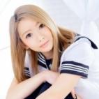 りんか|フィーリングin横浜 - 横浜風俗