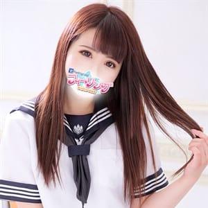 みさき【19歳ロリ系美少女スレンダー】 | フィーリングin横浜(横浜)