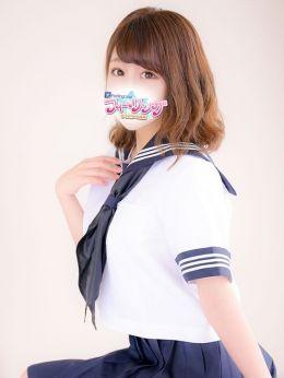 つばさ | フィーリングin横浜 - 横浜風俗