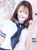 あいら|フィーリングin横浜(FG系列)でおすすめの女の子