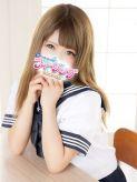 きい|フィーリングin横浜(FG系列)でおすすめの女の子