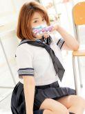 やよい フィーリングin横浜(FG系列)でおすすめの女の子