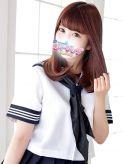はつね|フィーリングin横浜(FG系列)でおすすめの女の子