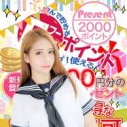 「登録会員数 1万人突破!!フーポイント」05/20(日) 18:05 | フィーリングin横浜のお得なニュース