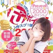 新規登録で2000PTプレゼント フーポイント|フィーリングin横浜(FG系列)