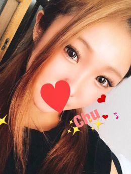 あむ 妹系ミニマム女子 | キュアレディ - 沼津・富士・御殿場風俗