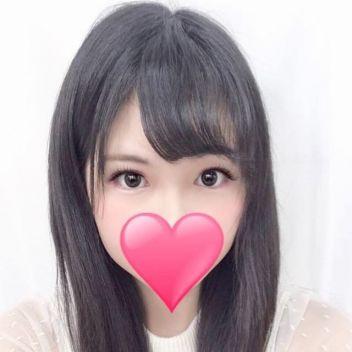 りむ 癒し系清楚娘♪ | キュアレディ - 沼津・富士・御殿場風俗