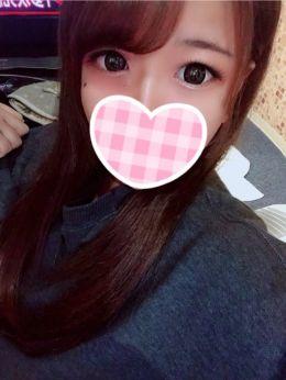 みるく 敏感美少女♪ | キュアレディ - 沼津・富士・御殿場風俗