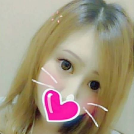 「素人専門店キュアレディ」05/21(月) 01:13 | キュアレディのお得なニュース