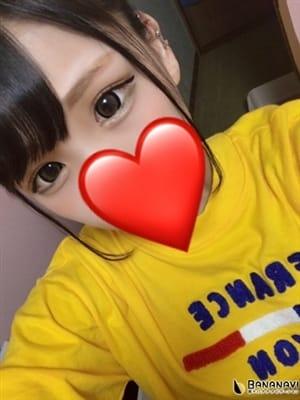 ひめか 妹系純情ガール♪|キュアレディ - 沼津・富士・御殿場風俗