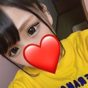 「素人専門店キュアレディ」12/07(金) 02:04 | キュアレディのお得なニュース