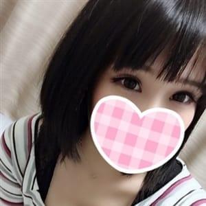 「かわいいアイドル素材100%!素人専門キュアレディ」06/26(水) 17:23 | キュアレディのお得なニュース